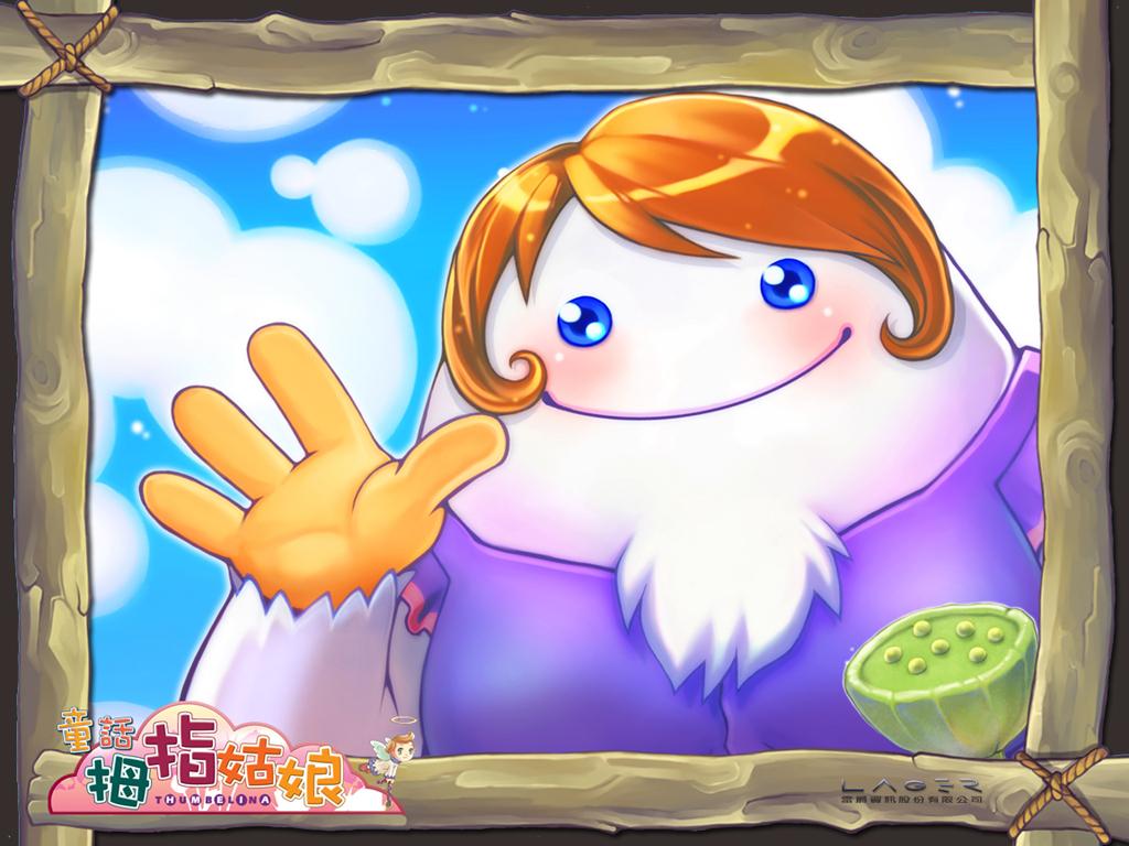 拇指姑娘的童话_乐乐简笔画